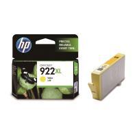HP CN029AA 잉크젯 카트리지 노랑