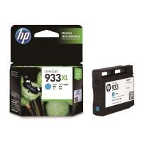 HP CN054AA 잉크젯 카트리지 파랑