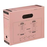 영오 문서 보관 상자 YF7116 분홍