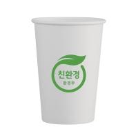 TAKE OUT 종이컵 무늬 13온스 (50입/줄)