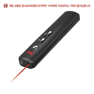 3M WP-5700 PLUS 무선 프리젠터