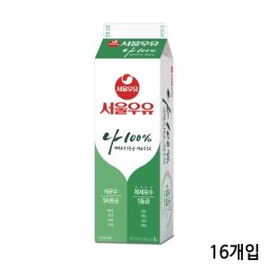 (직배송)(면세)서울우유 나백 1000ml X 16개입