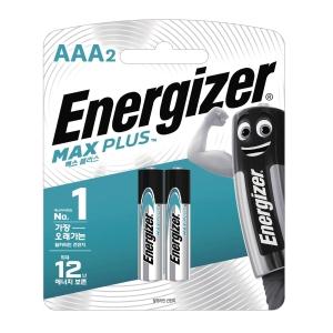 PK2 ENERGIZER ALKALINE MAX PLUS AAA