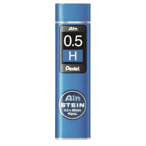 AIN STEIN C275 샤프심 H 0.5MM 40본입 (10개 구매시 갑구성)