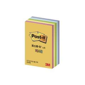 3M POST-IT CUBE 51X76 ASSTD PASTEL
