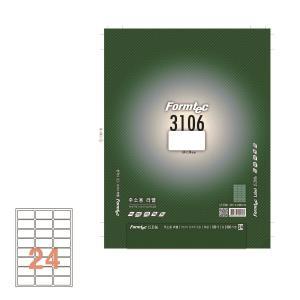 폼텍 주소용라벨 LS-3106 64×34MM 100매