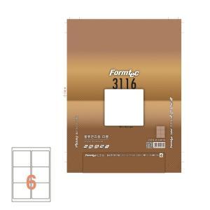폼텍 물류용 라벨 LS-3116 99.1×93.1 100매