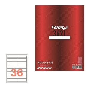 폼텍 화일인덱스용 라벨 LS-3621 36칸 100매