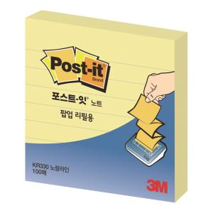 POST IT KR-330-L ZNOTE 76X76 LINED YELLOW