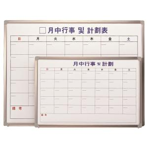 TOTAL M/SCHEDULE WHITEBOARD A 85X120CM