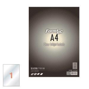 폼텍 잉크젯 투명라벨 IC-3130 210x297MM 5매