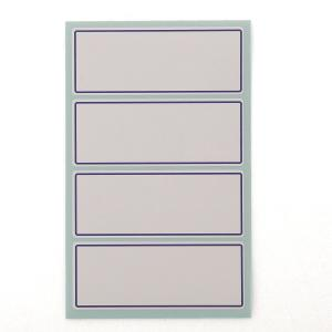 PK10 GOODLABEL 2001 LABELS 33X87MM BLU