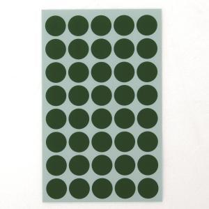 좋은라벨 견출지 3001 컬러 분류용 Ø16 초록 7매