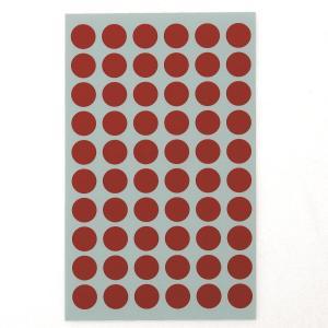 좋은라벨 견출지 3002 컬러 분류용 Ø12 빨강 7매