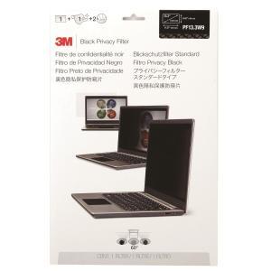 3M PF13.3 W9 와이드형 노트북 정보보안기