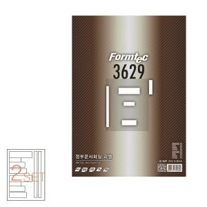 폼텍 정부문서화일라벨 LQ-3629 20매