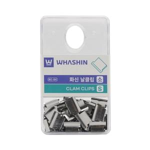 BX55 WHASHIN WS-634 CLIP SMALL SILVER