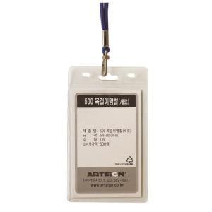 PK20 ARTSIGN M0041 ID CARD HOLDER+NECKLACE BLU