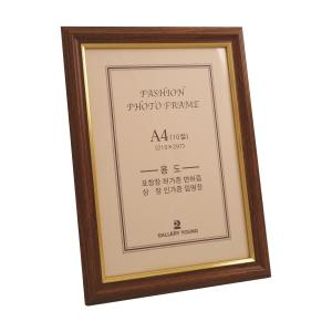 DAEYUNG BUSINESS CERTIF FRAME A4 BROWN