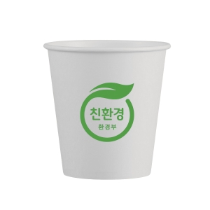 PK1000 DISPOSABLE PAPER CUPS 190G