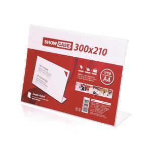 아트사인 POP 꽂이 A3021 300×210mm