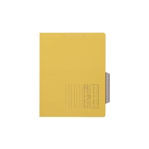 문화 문서 보관 화일 F193-7 노랑 10개입