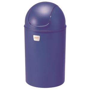 SYSMAX 56004 ROTATING WASTE BIN BLUE