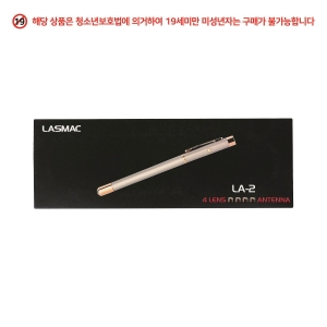 LASMAC LA-2 LASER POINTER PEN