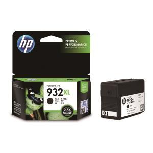 HP CN053AA 잉크 검정