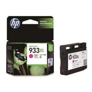HP CN055AA 잉크 빨강