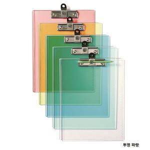 문화 투명 클립보드A4 F913-7 투명 파랑