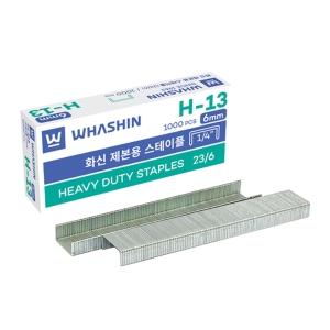 화신 제본용 스테이플 H13-6 1000개입