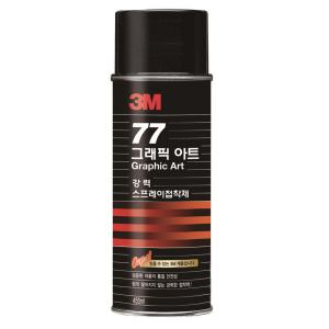 SUPER 77 SPRAY ADHESIVE 16 OZ