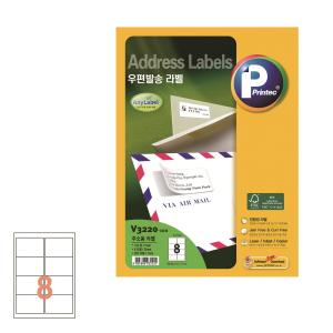 애니라벨 우편발송라벨(8칸) V3220 99.06MM X 67.71MM 100매