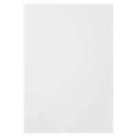 BINDING COVER LEATHERGRAIN WHITE - PACK OF 100