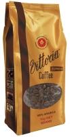 VITTORIA ESPRESSO COFFEE BEANS 1 KG POUCH - EACH