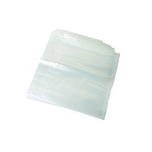 CUMBERLAND RESEALABLE POLYBAG 230 X 150MM CLEAR - PACK OF 100