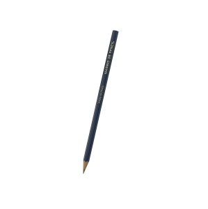 MARBIG 2B GRAPHITE PENCIL - BOX OF 20