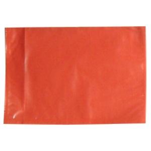 PLAIN ENCLOSED SELF-ADHESIVE ENVELOPE 155 X 115MM RED - BOX OF 1000