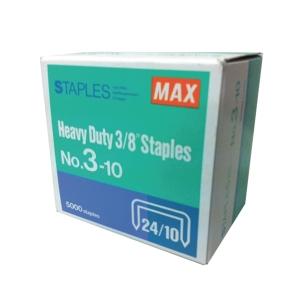 MAX 3-10M Staples - Box of 5000