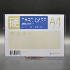 BINDERMAX HARD A4 CARD CASE
