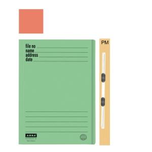 ABBA 102PM Manilla Orange Card Folder