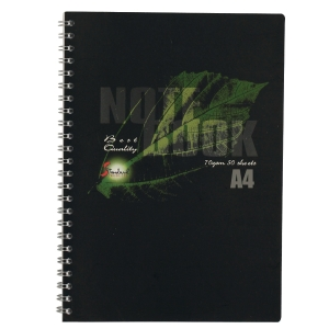 Benchmark Best Quality A4 Wire O Note Book 70gsm - 50 Sheets