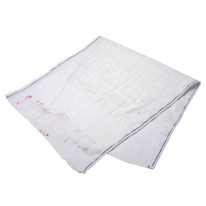 Good Morning Thin Towel - Pack of 12