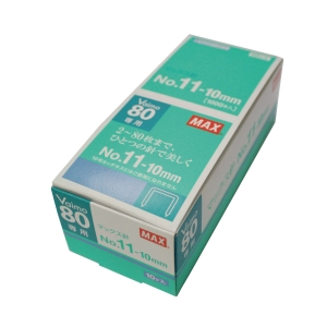 MAX No.11-10mm Staples - Box of 1000