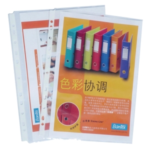 BANTEX 11 HOLE A3 PROTECTOR SHEET 0.12MM POTRAIT - PACK OF 25