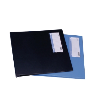 EMIFILE PVC BLUE A4 COMPUTER FILE