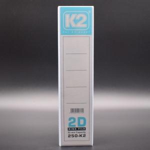 EMI File PVC Insert 2D Ring A2 Binder 50mm White