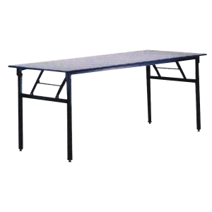 Writebest Rectangular Grey Foldable Table 1500 X 450 X 760mm