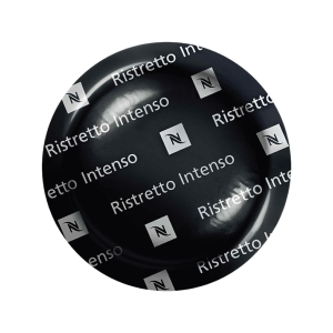 NESPRESSO RISTRETTO INTENSO, BOX OF 50 CAPSULES